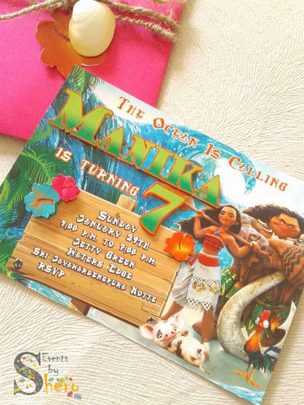 moana-theme-birthday-party-invitation-1